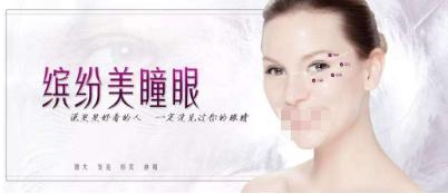 上海美联臣整形切开双眼皮特价 更有自体脂肪面部填充折上折