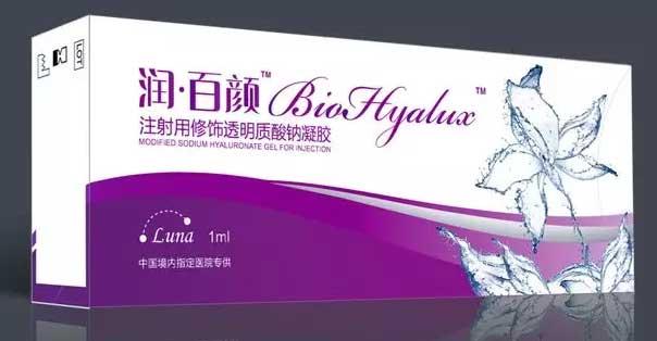 合肥丽人整形玻尿酸系列2019最新价格表