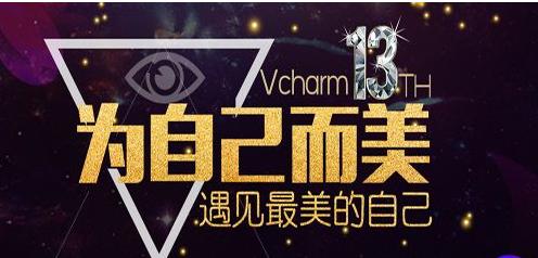 上海徐剑炜整形瘦脸针3折购 更多优惠尽在周年庆感恩活动