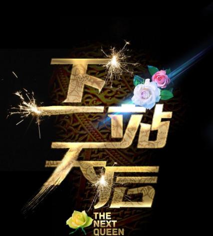 南京张东整形水光针优惠价 新年更多惊喜等你