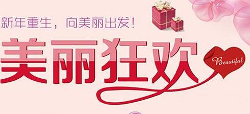 烟台王医生整形医院乳头缩小术特价 新年美丽重生