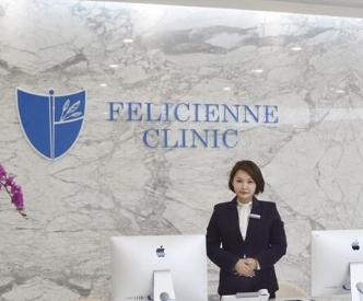 上海翡立思医疗美容整形医院