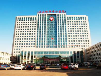 营口大石桥中医院医疗美容整形医院