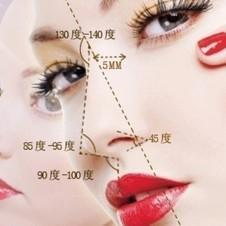 北京假体隆鼻效果维持多久?做气质翘鼻女人很简单