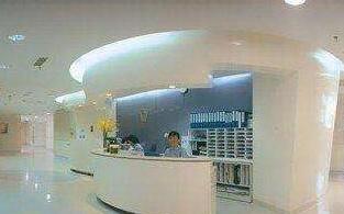 上海和睦家医院医疗整形外科