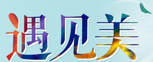 南宁东方医疗美容整形医院 3月份整形活动价格表