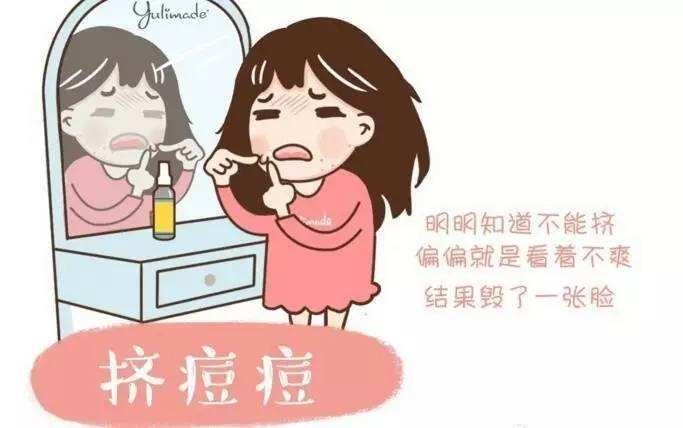 痘痘和痘印怎么去除 武汉市公立医院哪家好