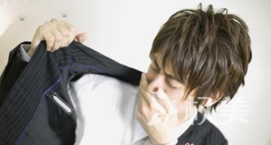 北京中山医院整形美容科剥离法去除腋臭术 适合各粗腋臭人群