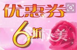 中国医科大学盛京医院整形科极速无痕丰胸特价 来院可以享受眼部除皱一次