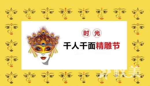 青海大学附属医院整形科定制专属线雕重睑术 美丽媚眼正确打开方式