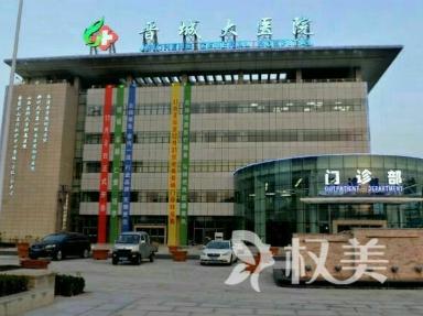 晋城大医院烧伤整形美容科