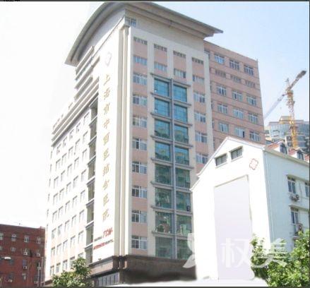 上海中西医结合医院美容整形科