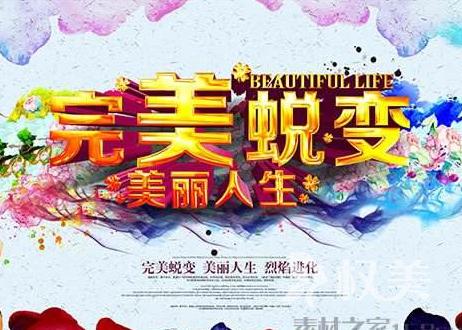 北京基恩整形科网红Q弹丰苹果肌特惠价 开启更年轻的人生