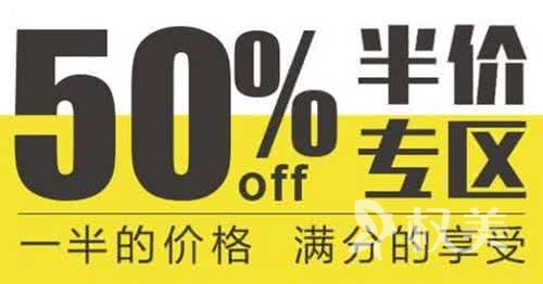 杭州维多利亚整形韩式双眼皮整形术 一半的价格满分的效果