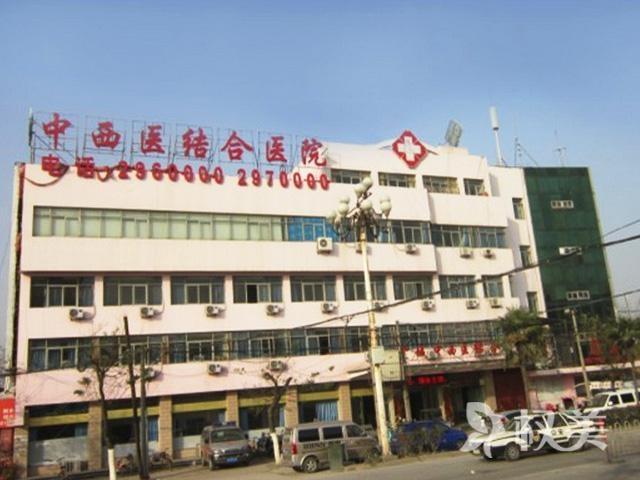 北京中西医结合医院美容整形科