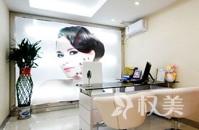 北京瑞俪阳光医疗美容整形医院