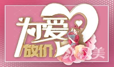 北京部队妇科整形瘦脸针(进口)特价 为爱放价只为等你