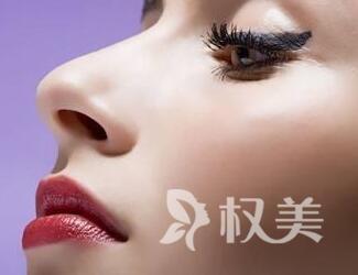 内蒙古医学院第三附属医院整形科鼻头缩小手术的价格