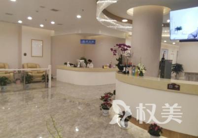上海御颜医疗美容整形门诊部