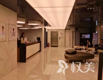 青岛江南名佳医疗美容整形诊所