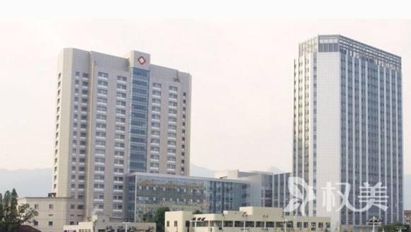 金华东阳人民医院整形外科