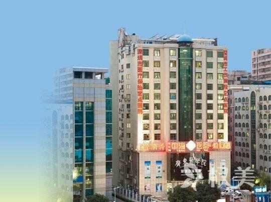 深圳中海医院整形美容科