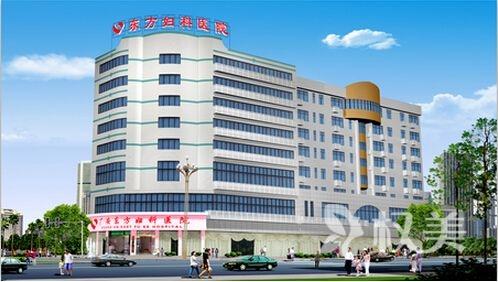 湛江东方妇科医院妇科整形