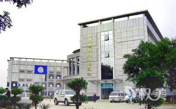 广东农垦中心医院烧伤整形科