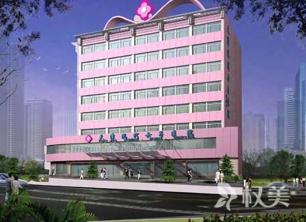 天津现代女子医院整形科