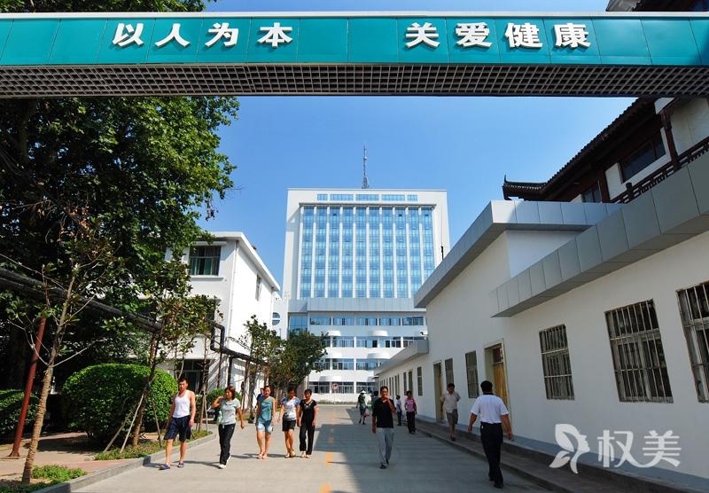济宁第二人民医院整形美容科
