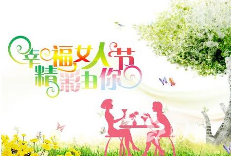 石家庄蓝山医疗美容整形医院 4月份整形优惠活动