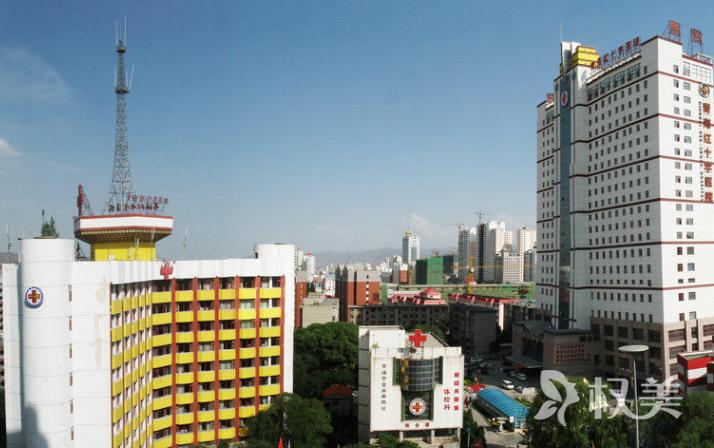 青海西宁红十字医院整形美容科