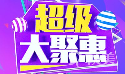 上海碧莲盛植发医疗整形医院 4月份植发整形价格表