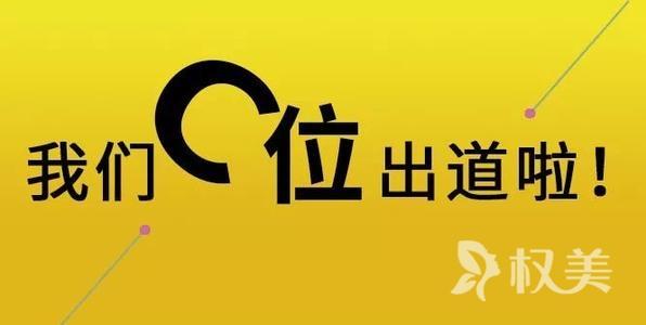 秦皇岛市第一医院整形科全城案例征集前凸后翘 想秀你就来 美胸C位等着你