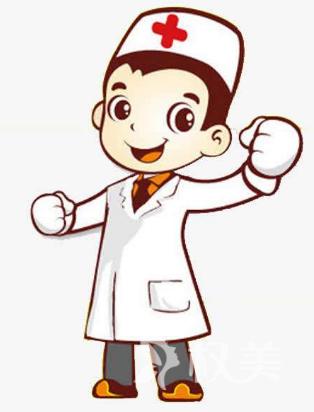 整形美容医生