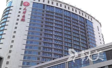 天津医院医疗整形美容科