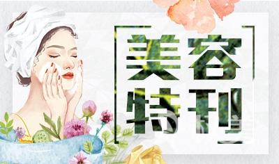 北京京民整形医院 注射整形活动价格表