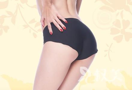 臀部抽脂效果图 臀部抽脂成就你的迷人小翘臀