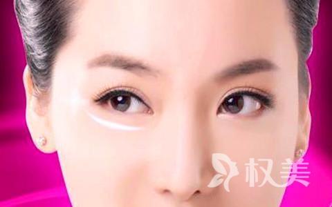 有眼袋怎么办 莆田维纳斯激光去眼袋治疗轻松快捷有效
