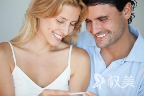 阴道再造术 今生做个真正的女人很幸福