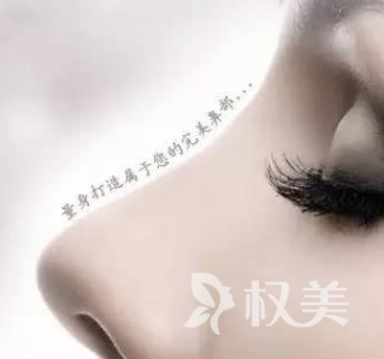 鼻部修复专家哪里好 北京上海鼻部修复手术方式多样