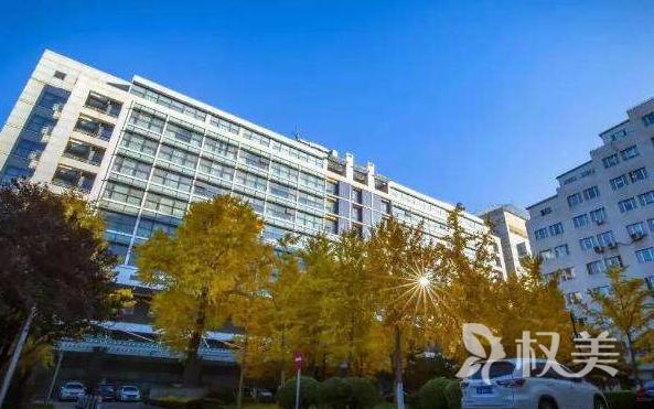 北京西翠医院医疗美容整形科