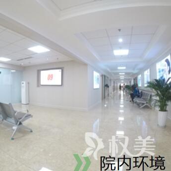 成都市友谊医院整形美容外科