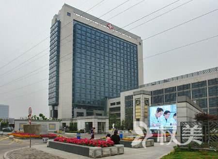 芜湖交通医院医疗整形美容专科