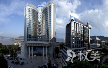 重庆急救医疗中心整形外科