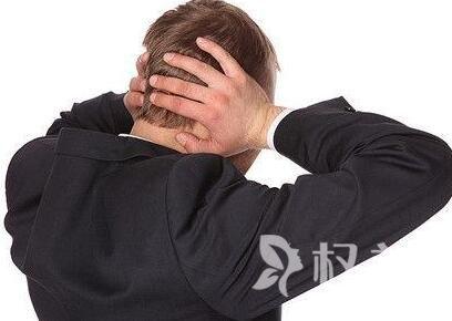 男人掉头发怎么办 福州碧莲盛头发种植多久能长出来