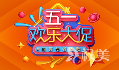 深圳阳光整形美容医院 5月份整形活动价格表