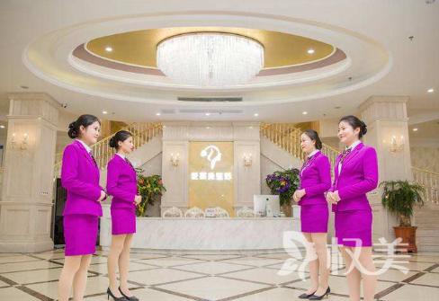 台州爱莱美植发医疗整形美容医院