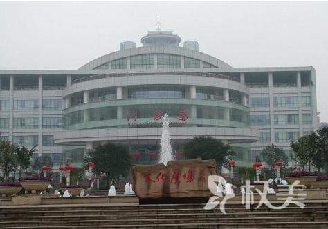 重庆西南医院植发整形美容科