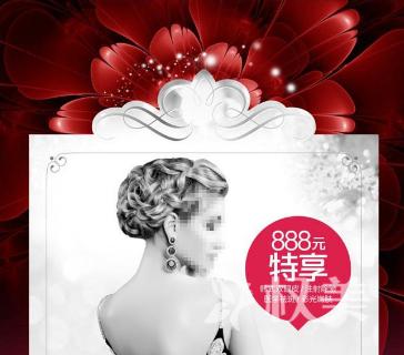 北京京民醫療整形醫院 母親節/520 節日整形活動價格表